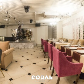 Старый Новый Год Арт кафе Рояль в Мытищах