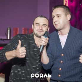 Караоке Рояль Мытищи