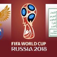 До Чемпионата Мира по футболу осталось всего 14 дней!