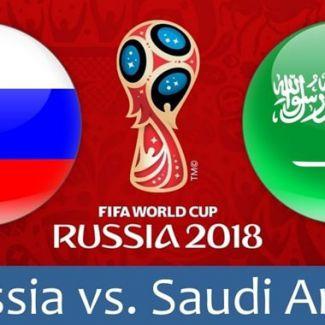 Старт Чемпионата Мира в России!