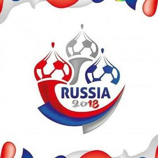Чемпионат мира по футболу в Рояль