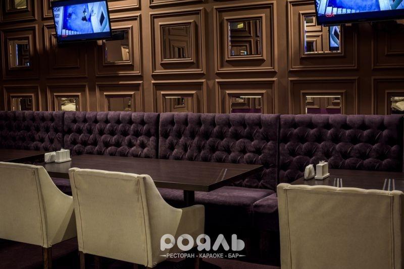 VIP комната