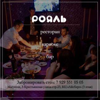 Уже завтра 12 июня- День России
