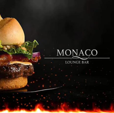 Монако лунг бар