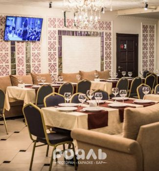 Организация свадьбы в ресторане «Рояль»