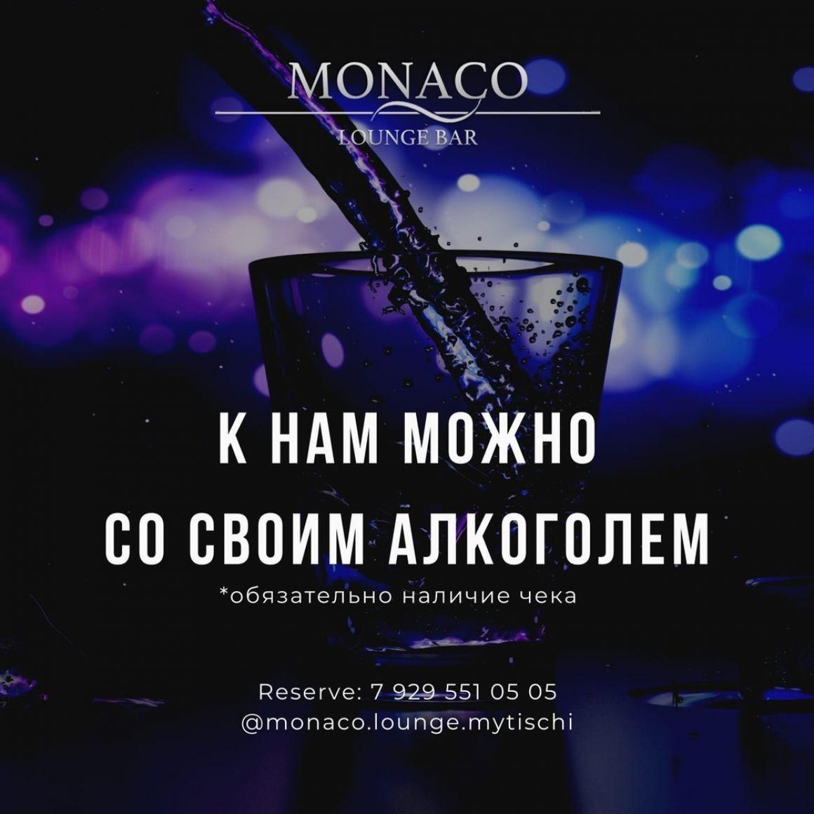 Караоке РОЯЛЬ